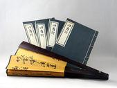 Chinese ancient books — Stock Photo