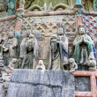 Buddhist Rock carving — Stock Photo #11237363