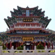 Stock Photo: Buddhist temple on Mount Heavenly.