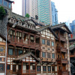 Stock Photo: Architecture of Chongqing.