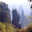 Royalty-Free Stock Photo: Mysterious Mountains Zhangjiajie