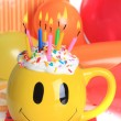 Royalty-Free Stock Photo: Happy birthday cupcake and candles