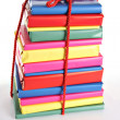 Stockfoto: Wrapped books