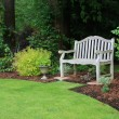 Bench in the park — Stock Photo #11105388