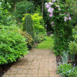 Pretty garden path - Stock Photo