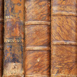 Antique books - Stock Photo