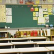 Primary classroom — Stock Photo