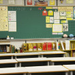 Primary classroom — Stock Photo #11105550