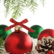 Christmas scene — Stock Photo #11106080