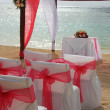 Beach wedding — Stock Photo