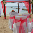 Stock Photo: Beach wedding.