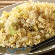 Chicken fried rice — Stock Photo