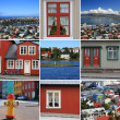 Stock Photo: Beautiful Reykjavik