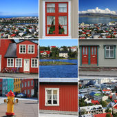 Beautiful Reykjavik — Stock Photo