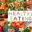 Healthy eating collage — Stock Photo #11284764