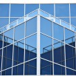 Stock Photo: Blue glass building