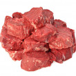 Stock Photo: Beautiful beef