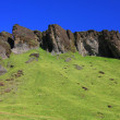 Icelandic landscape. — Stock Photo #11286474