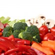 Fresh vegetable variety — Stock Photo