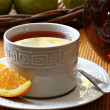 Foto Stock: Morning tea