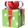 Christmas present — Stock Photo #11287080