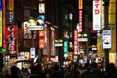 Tóquio — Foto Stock