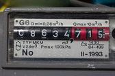 Natural gas meter — Stock Photo
