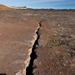 Earthquake fissure line — Stock Photo