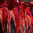 Inca dancers — Stock Photo #11528458