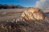 Fumaroles — Stock Photo
