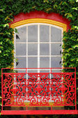 Colorful outdoor window — Stock Photo