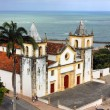 Royalty-Free Stock Photo: Olinda - Historical city in BRAZIL