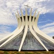 Stock Photo: Cathedral of Brasilia - Brazilian Capital
