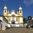 Tiradentes - Brazil - Stock Photo