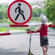 Pedestrians prohibited - Stock Photo