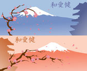 Japan Background — Stock Vector