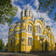 Vladimir Cathedral in Kiev, Ukraine - Stock Photo
