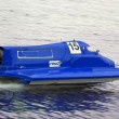 Racing boat — Stock Photo