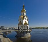 Church on the water, Kiev, Ukraine — Stock Photo