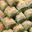 Royalty-Free Stock Photo: Traditional Turkish dessert Baklava