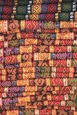 Oriental Fabric — Stock Photo