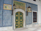 Istanbul Topkapi Palace — Stock Photo
