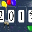 Stock Photo: 2013 New Year Odometer
