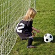 Stock Photo: Little soccer goalie