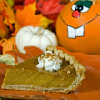 Royalty-Free Stock Photo: Autumn pumpkin pie