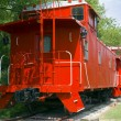 Stock Photo: Caboose