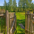Wooden gate to the garden — Stock Photo