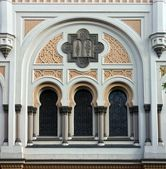 Window of the Spanish Synagogue — Stock Photo