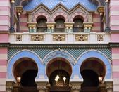 Colourful Facade of the Jubilee Synagogue — Stock Photo