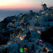 Oia after sunset — Stock Photo